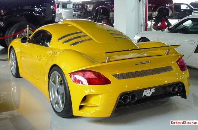 yellow-ass-fever-china-3