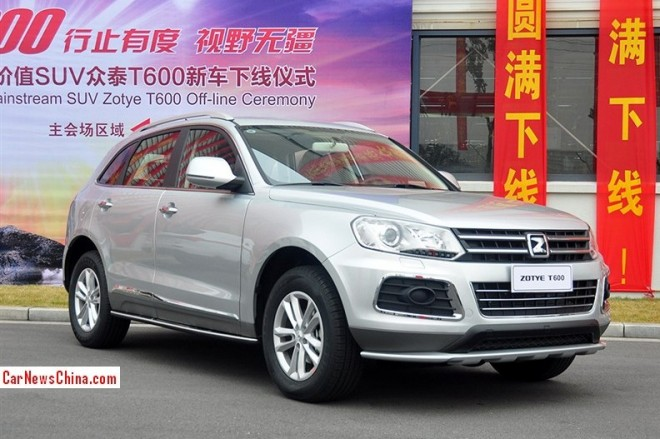 Zotye T600 SUV rolls off the line in China