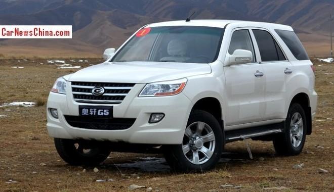 aoseed-g5-china-1a