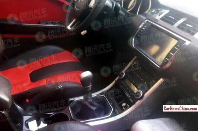 aoseed-g5-china-2