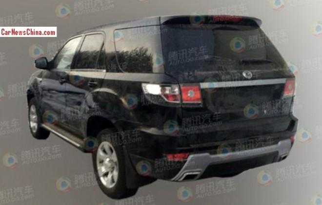 aoseed-g5-china-3
