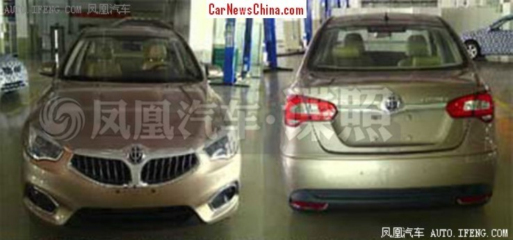 Spy Shots: Brilliance H330 naked in China - CarNewsChina.com