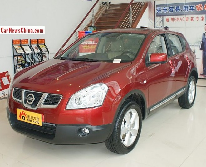 dongfeng-suv-china-1a