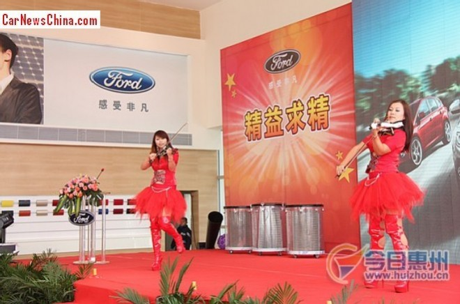 Ford sales in China up 49% in 2013