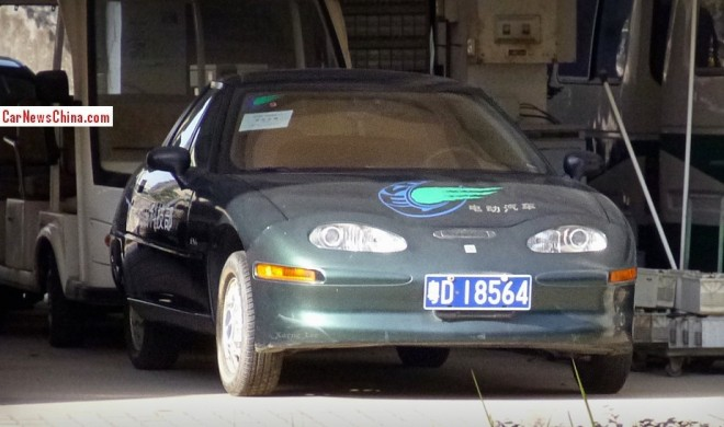 General Motors EV1 pops up in China, times two
