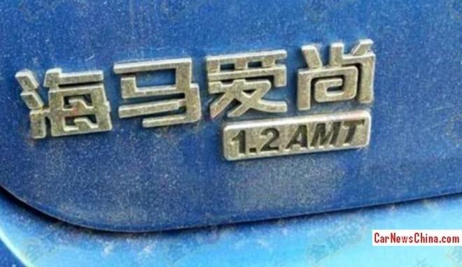 haima-aishang-china-2