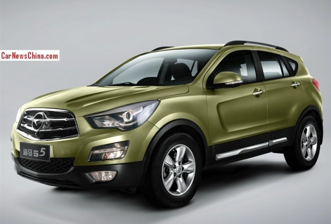 Official Pictures of the Haima S5 SUV