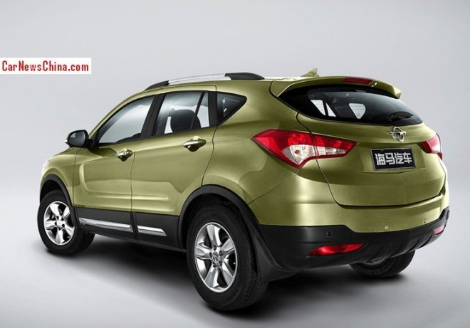 haima-s5-china-official-3