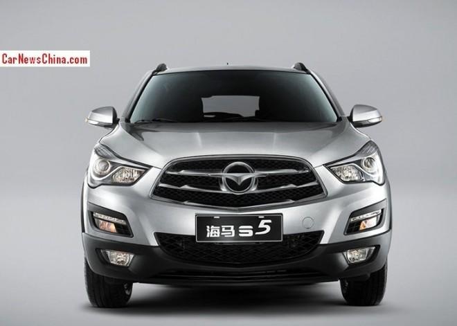 haima-s5-china-official-4