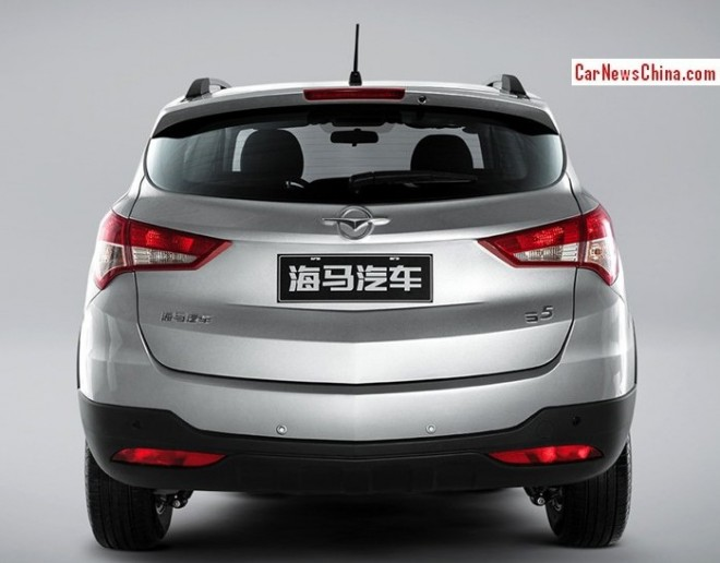 haima-s5-china-official-5