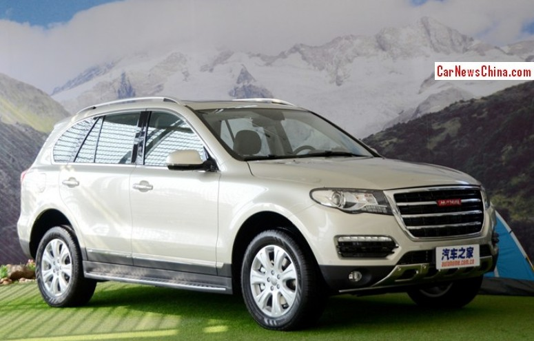 Haval h8 delayed by three months due to technical problems for Great wall motors stock