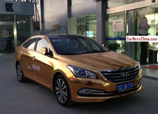 Bling! Hyundai Mistra in shiny gold in China