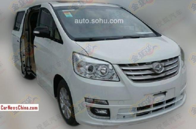 Spy Shots: Joylong IFLY is a Toyota Alphard for China