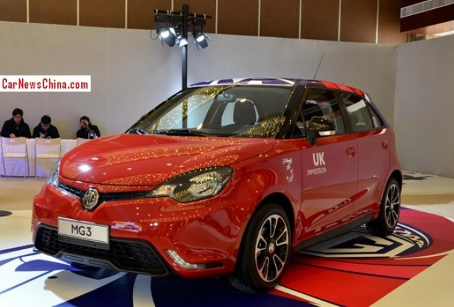 Facelifted MG3 launched on the China car market