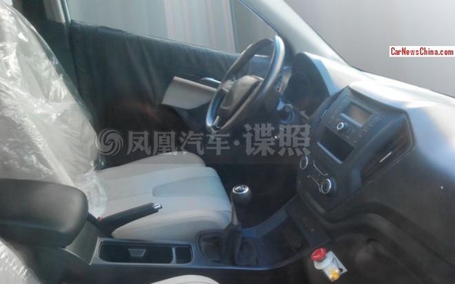 mg5-fastback-china-test-3