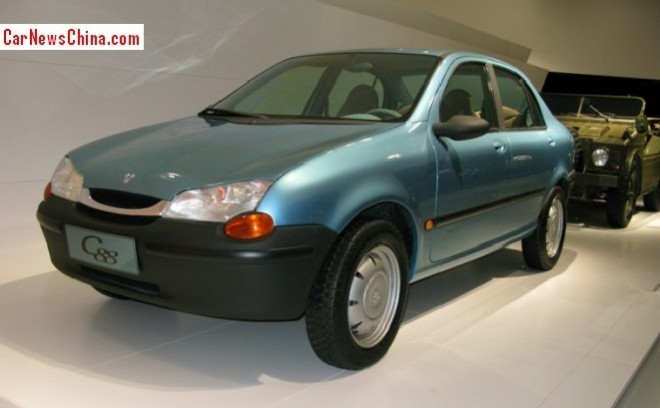 China Car History: the China Family Car Project and the Porsche C88