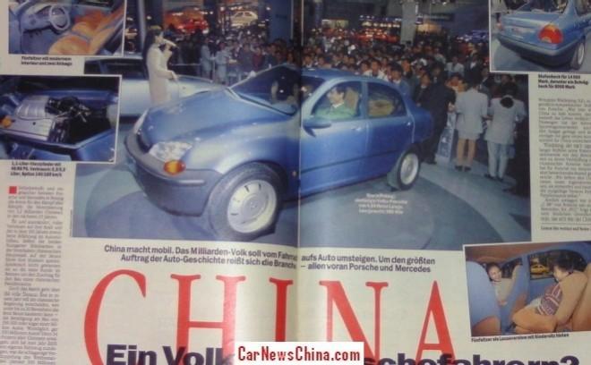porsche-c88-china-5