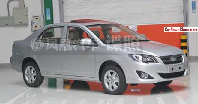 Spy Shots: FAW-Toyota Ranz EV is Ready for the China car market