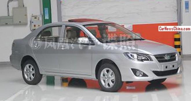 Spy Shots: FAW-Toyota Ranz EV is Ready for the China car market