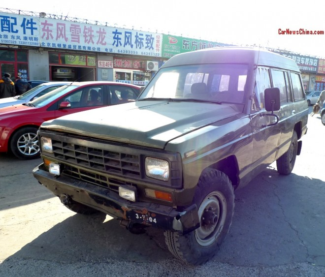 China Car History: the Sanxing Desert King