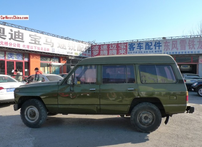 sanxing-china-01a