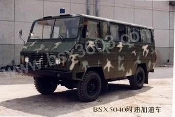 sanxing-china-1a