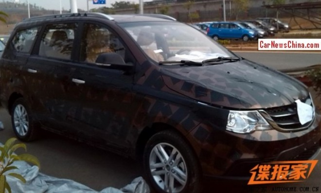 Spy Shots: Baojun MPV is almost Ready for the China car market