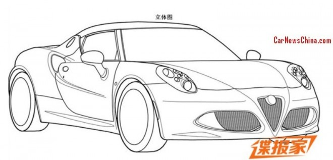 Patent Applied: Alfa Romeo 4C might come to China