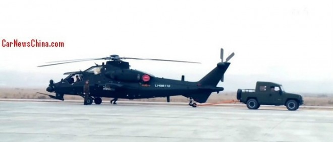 Beijing Auto BJ2022 pulls an Attack Helicopter