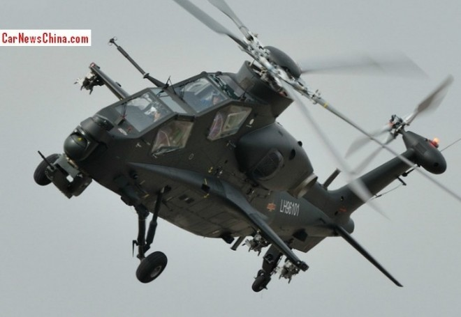 beijing-bj2022-helicopter-1a