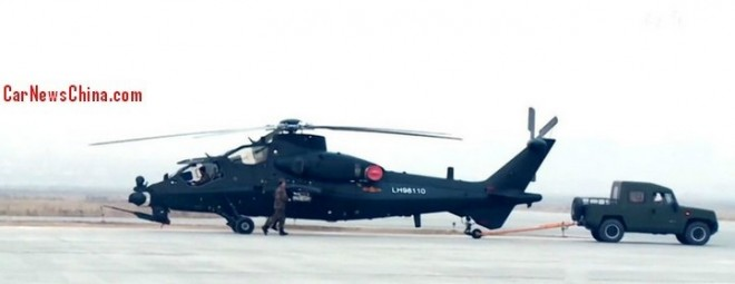 beijing-bj2022-helicopter-2