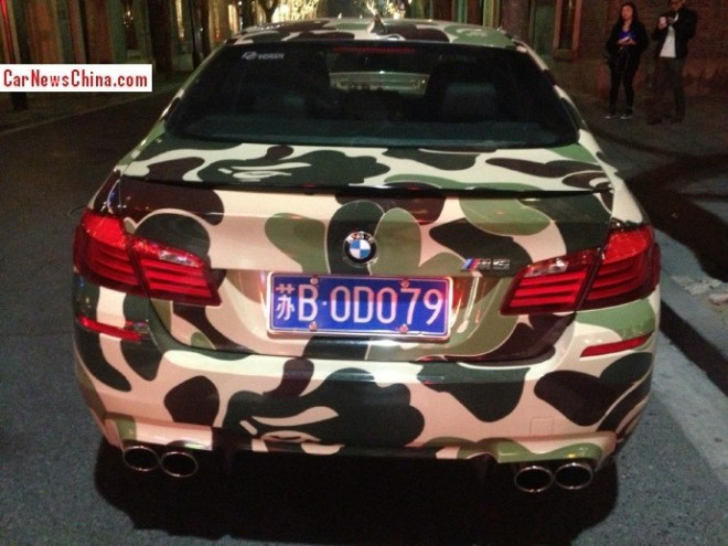 bmw-m5-bape-china-3