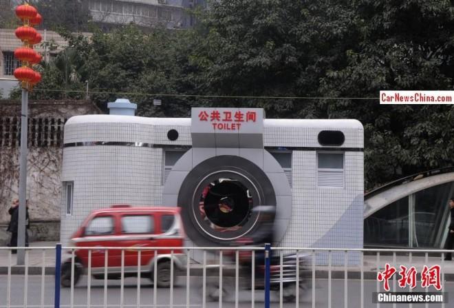 china-toilet-camera-2