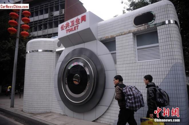 china-toilet-camera-3