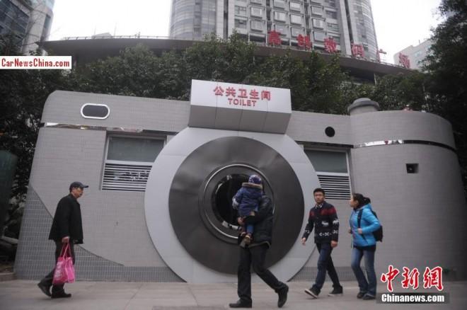 china-toilet-camera-4