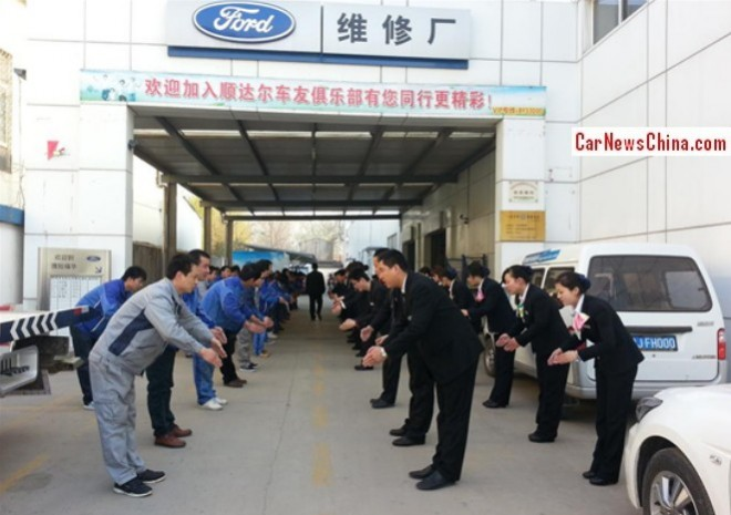Ford sales in China up 53% in January