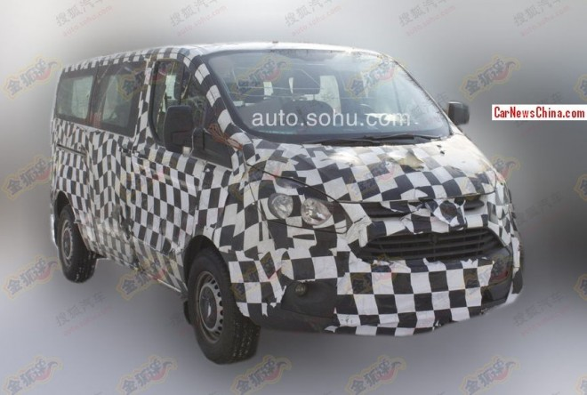 Spy Shots: Ford Tourneo Custom seen testing in China