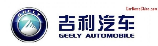 geely-3