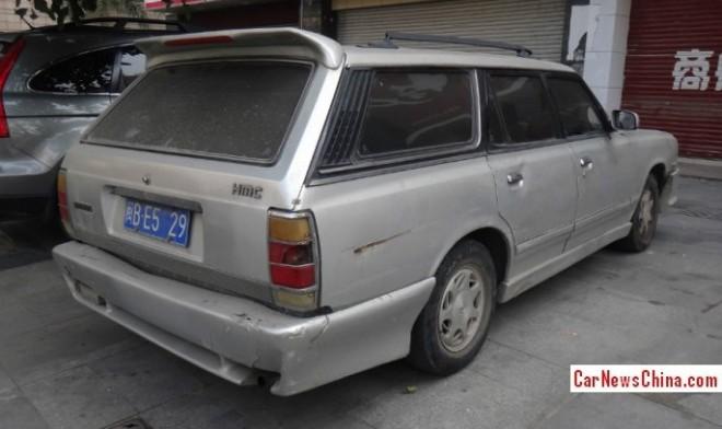 haima-6470-body-kit-4