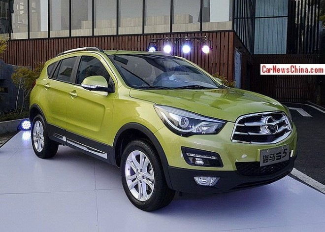 Haima S5 is Ready for the China car market