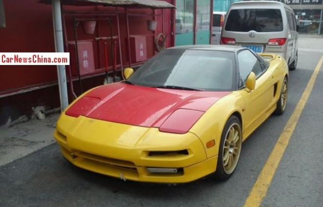 Spotted in China: Acura NSX in Yellow with a Red Bonnet