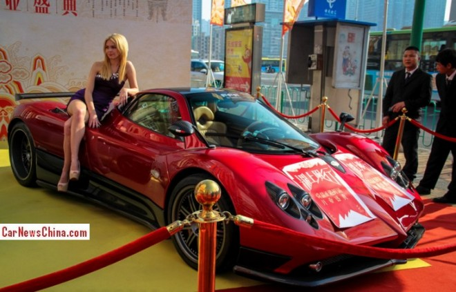 Supercars party in China at the Hot Pot restaurant