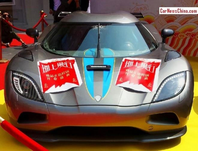 hotpot-supercars-china-1b