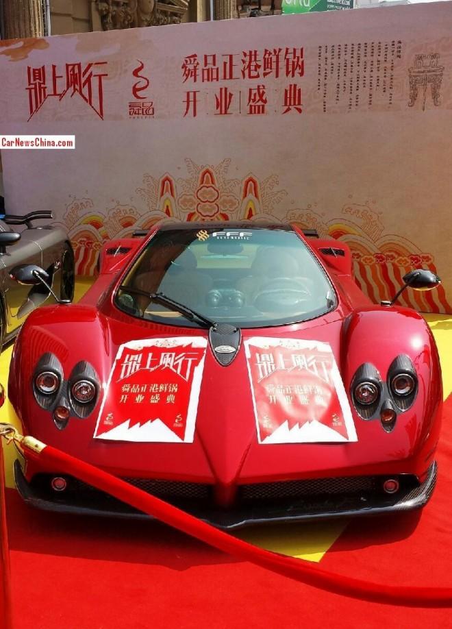 hotpot-supercars-china-1d