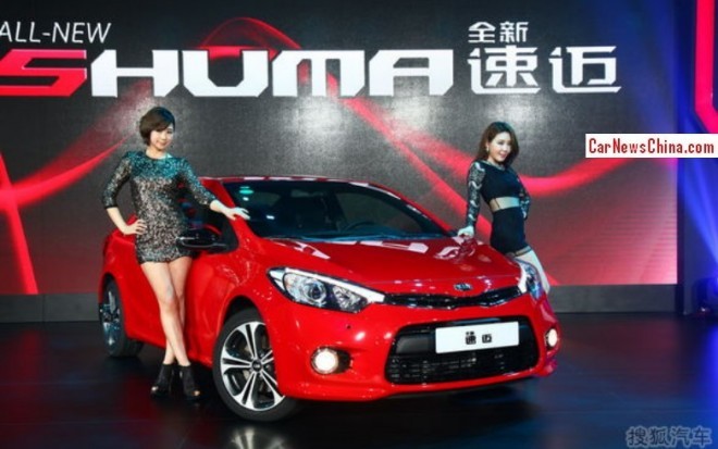 New Kia Shuma launched on the China car market