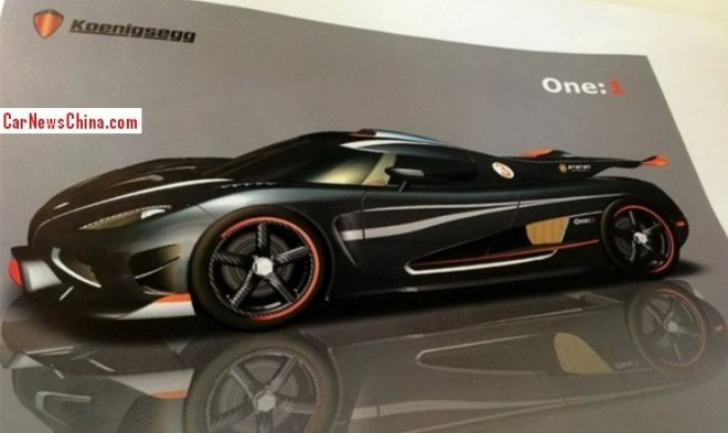 koenigsegg-china-2