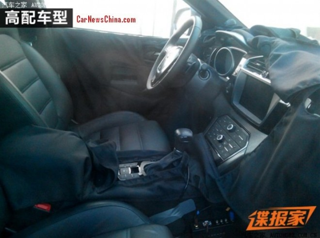 Spy Shots: MG CS SUV testing in China, interior unveiled