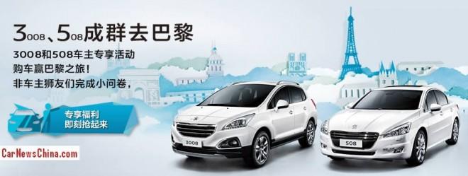 Dongfeng Motor to buy 14% stake in PSA Peugeot Citroen