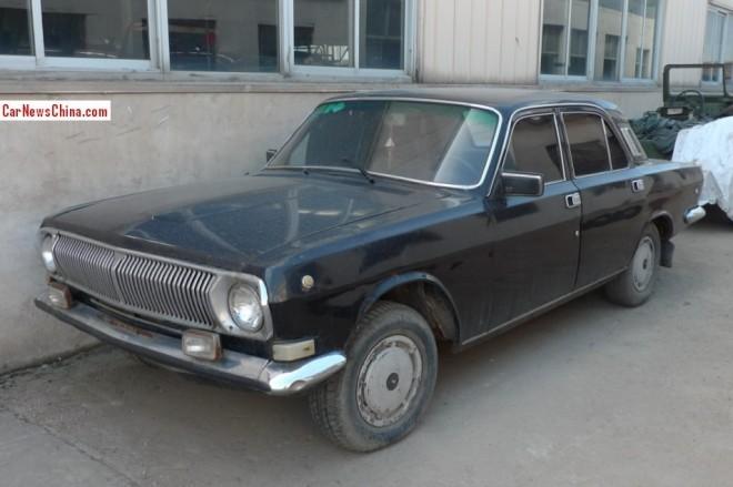 Spotted in China: Volga GAZ-24