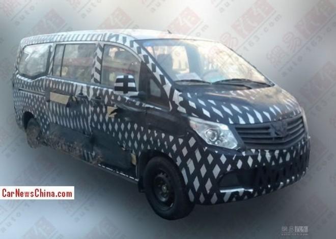 Spy Shots: new large Wuling MPV testing in China